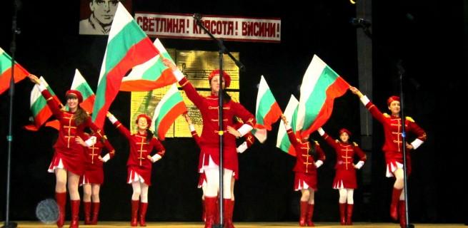"""Второ ОУ """"Христо Смирненски"""" отбеляза своята 55 годишнина"""