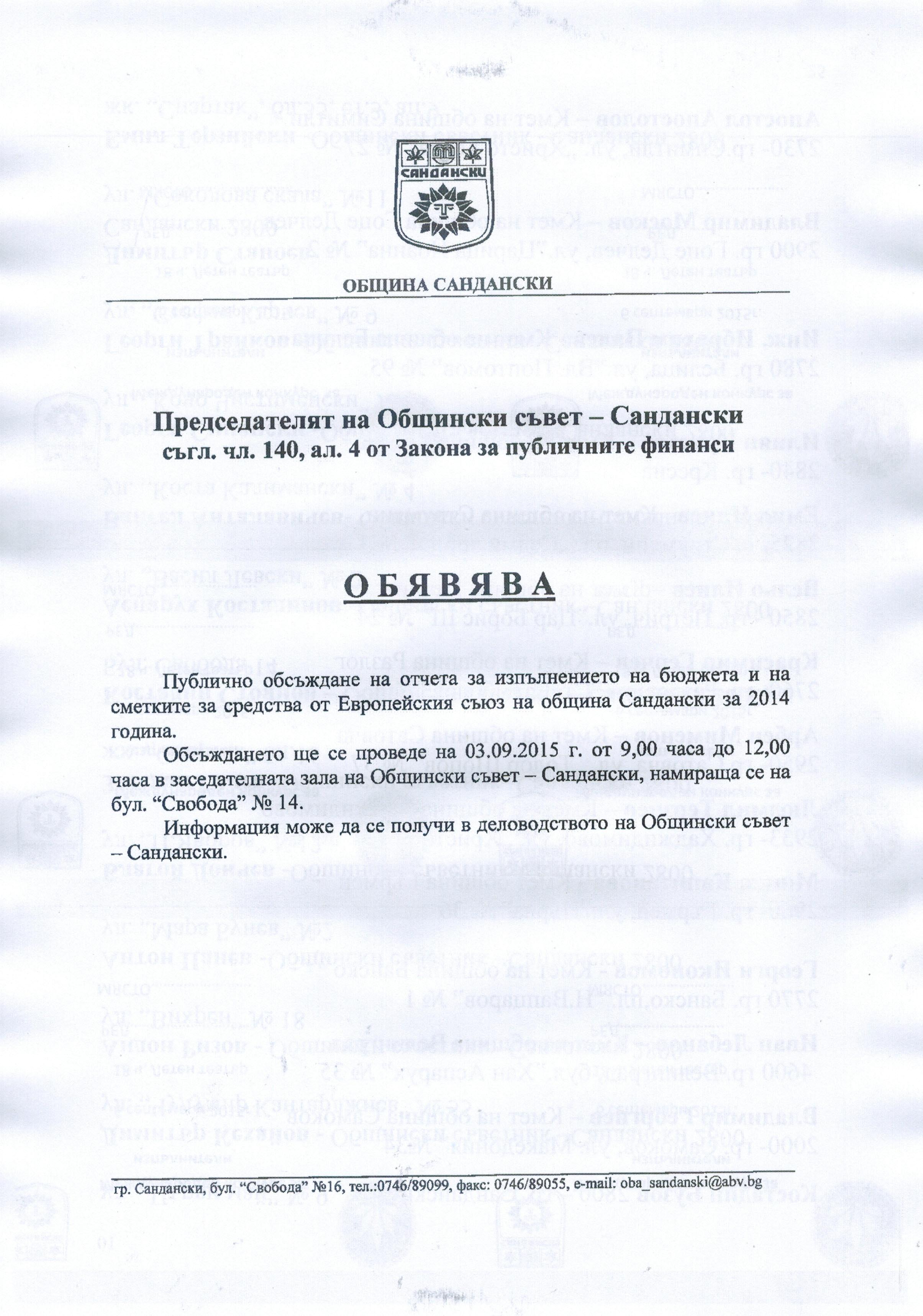 CCI24082015